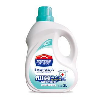 【抑菌率99%】婴儿洗衣液2L*4瓶装 抑菌祛除异味洗衣液 长效抑菌 大牌同香