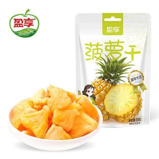 盈享 果肉干菠萝干38g/15袋装