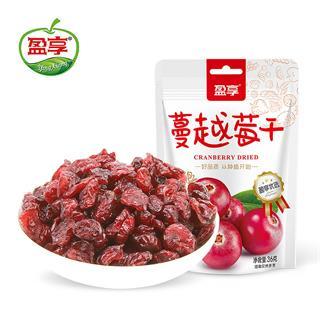 盈享 果肉干蔓越莓干36g/15袋装