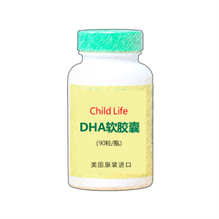 【香港直邮】美国童年Childlife纯净DHA胶囊 90粒