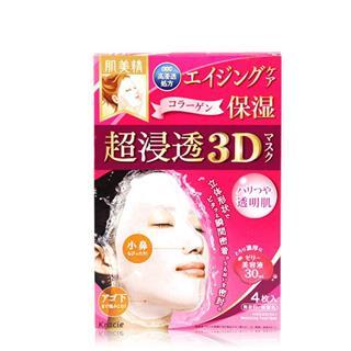 【香港直邮】日本嘉娜宝kracie肌美精超渗透3D保湿面膜4片/盒(粉色)