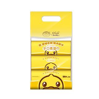 鳄鱼宝宝B.duck Baby小黄鸭手口柔湿巾80抽*3包(国际版)